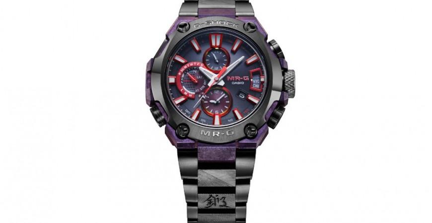 G-Shock MRG-G2000GA Edició Limitada